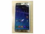 Bild: Das Bild soll einen Prototypen des Galaxy Note 5 zeigen.