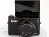 Bild: Canon PowerShot G7 X Teaser
