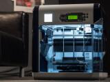 Bild: Für Zuhause gibt es bereits einige 3D-Drucker zur Auswahl.