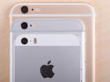 Bild: Eine Dual-Lens-Kamera gibt es wohl eher für das iPhone 7 als für das iPhone 6s. Abbildung:  iPhone 5s bis iPhone 6 Plus.
