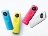 Bild: Die neue Ricoh Theta gibt es in vier unterschiedlichen Farben.
