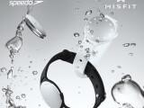 Bild: Zusammen mit Speedo stellt Misfit eine neue Version des wasserdichten Trackers Shine vor.