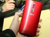 Bild: Auf der CES hat Asus das ZenFone 2 enthüllt.
