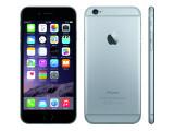 Bild: Neu beim iPhone 6: Das Bezahlsystem Apple Pay.
