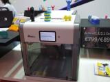 Bild: Dieser 3D-Drucker verfügt auch über eine Kamera-Überwachung für iOS.