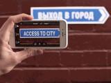 Bild: Mit der neuen Google Übersetzer-App sollten fremdsprachige Schilder kein Problem mehr darstellen.