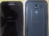 Bild: Dieses Bild soll das Galaxy S6 Active zeigen.