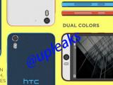 Bild: Diese Werbeanzeige soll das HTC Desire Eye zeigen.