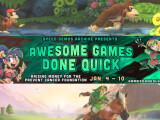 Bild: Der Live-Stream der Awesome Games Done Quick 2015 läuft vom 4. bis zum 11. Januar.