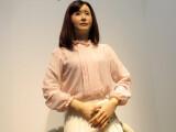 Bild: Der Roboter Aiko Chihara soll über Stimme und Gebärdensprache kommunizieren.