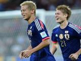 Bild: Japan gilt als Turnierfavorit beim Asien Cup.
