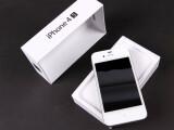 Bild: Wer ein 16-Gigabyte-Modell des iPhone 4s bei reBuy und Co. in Zahlung gibt, erhält für das inzwischen über zwei Jahre alte Smartphone noch rund 226 Euro.