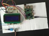 Bild: Bis auf den Raspberry PI sind alle gezeigten Gegenstände im Starter-Kit enthalten.