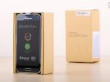 Bild: Da ist es: das Galaxy S5 mini. (Bild: netzwelt)