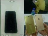 Bild: Diese Bilder sollen das HTC Aero zeigen. Auffälligkeiten zum iPhone 6 sind offenbar gewollt.