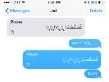 Bild: Eine Kurznachricht mit einer bestimmten Zeichenfolge kann zu Abstürzen des iPhone führen.