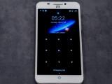 Bild: ZTE bietet auf dem Gerät lediglich Android 4.4 als Betriebssystem.