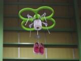 Bild: In Japan kommt der Schuh per Drohne.