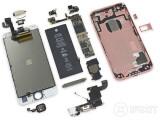 Bild: Das iPhone 6S zerlegt in seine Einzelteile.