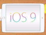 Bild: Im Beta-Test: iOS 9
