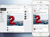 Bild: Facebook at work könnte etablierten Karrierenetzwerken Konkurrenz machen.