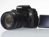 Bild: Canon 760D / Teaser / Großbild