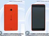 """Bild: Der Schriftzug """"Nokia"""" ist verschwunden. Auf den Lumia-Smartphones steht nun """"Microsoft"""""""