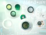 Bild: Nikkor-Objektive von Innen: Nikon zeigt die einzelnen Objektivbauteile im Video.