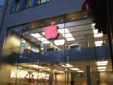 Bild: Der Apfel des Münchner Shops ist ebenfalls rot.