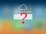 Bild: Manchmal steckt der Teufel im Detail und man erinnert sich einfach nicht mehr an seine Passwörter. Apple sorgt mit einem kleinen Umweg dafür, dass ihr das vergessene iCloud-Passwort zurücksetzen könnt.