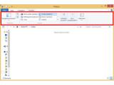 Bild: Das Ribbon-Menü stört einige Nutzer, da es im Datei-Explorer nicht zwingend benötigt wird.