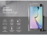 Bild: Das Samsung Galaxy Blade edge ist ein Allroundtalent für den Küchenbereich.