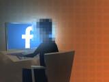 Bild: Anonymes Chatten erleichtert Facebook-Nutzern vielleicht schwierige Diskussionen.