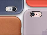 Bild: Neben den bekannten Herstellern bietet natürlich auch Apple selbst wieder passenden iPhone-Schutz an.