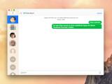 Bild: Auf dem Mac kannst du den Facebook-Chat in die native Nachrichten-App integrieren.