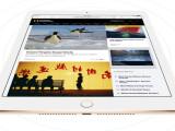 Bild: Das iPad Pro mit Force Touch mehr bieten als das abgebildete iPad Air 2.