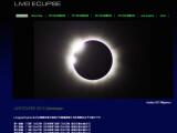 Bild: Die Sonnenfinsternis im Internet verfolgen: Live-Stream aus Spitzbergen.