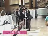 Bild: Eine Überwachungskamera hat Seong-jin Jos Kontakt mit der Samsung-Waschmaschine aufgezeichnet.