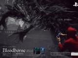 Bild: das japanische Spielemagazin Famitsu veröffentlicht neue Screenshots zu Bloodborne.
