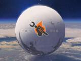 Bild: Hotfix 1.1.0.1 von Destiny erhöht den Schwierigkeitsgrad der täglichen und wöchentlichen Herausforderungen und behebt einige Fehler in den Inhalten der Dunkelheit Lauert-Erweiterung.