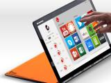 Bild: Das Lenovo Yoga 3 Pro erscheint im Oktober.