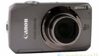 Kamera mir rückseitig belichtetem CMOS-Bildsensor.