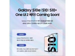 Galaxy S10: Samsung kündigt Start der Android 10-Beta an