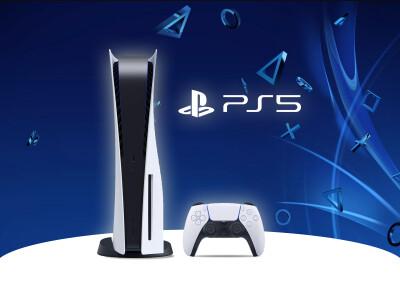 Beli dan Pesan di muka PS5