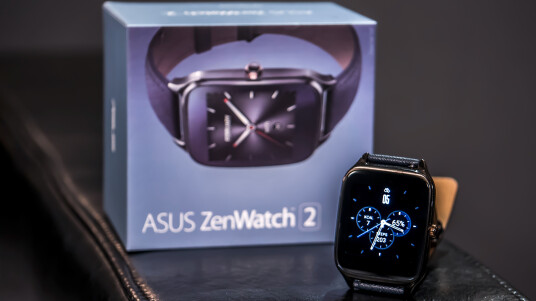 Zenwatch 2 im Test final