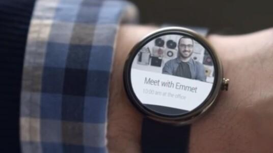Mit Android Wear präsentiert Google eine für Smartwatches optimierte Version seines Handy-OS Android. Netzwelt zeigt anhand des Emulators für Entwickler, wie Android Wear aufgebaut ist und wie das System funktioniert.