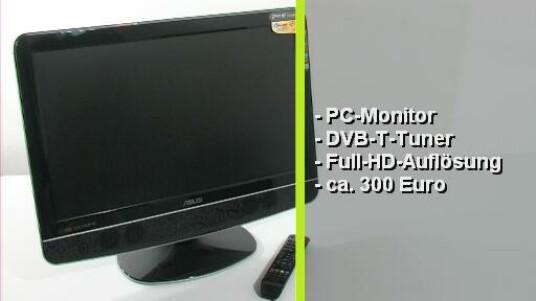 Der Asus T1 ist mit einem DVB-T Tuner ausgestattet. Die Bildqualität sowohl im Monitor-, als auch im Fernsehmodus ist Durchschnitt. Ein Multifunktionsmonitor der sein Dienst erledigt aber nicht zum Höhenflug einlädt.