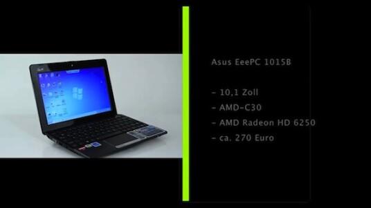Asus bietet mit dem EeePC 1015B ab sofort auch ein Netbook mit der Fusion-Technologie von AMD an. Dabei befinden sich der Prozessor und die Grafikkarte auf einer Plattform und arbeiten zum Vorteil des Nutzers eng zusammen.