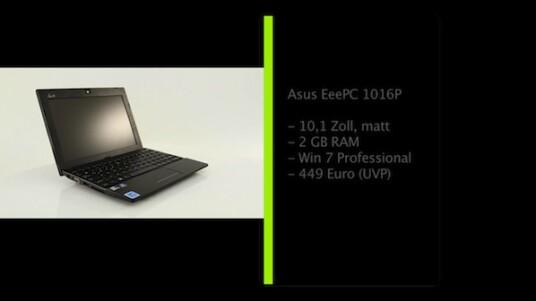 Netbook für Anzugträger: Vor allem Geschäftsleute will Asus mit dem kantigen, schwarzen EeePC 1016P ansprechen. Sie und alle anderen Nutzer erhalten ein Netbook mit mattem Display und Windows 7 Professional.