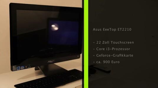 All-in-One-PC mit 22 Zoll großem Touchscreen, der gut für den alltäglichen Gebrauch gerüstet ist und über einen DVD-Brenner verfügt.